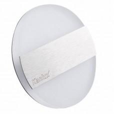 Встраиваемый в стену светильник KANLUX 23114 (LIRIA LED WW) LIRIA