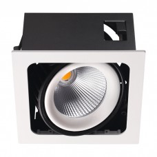 Встраиваемый карданный светодиодный светильник Novotech GESSO 358037