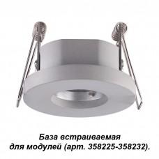 База встраиваемая для модулей с артикулами 358225-358232 Novotech OKO 358216