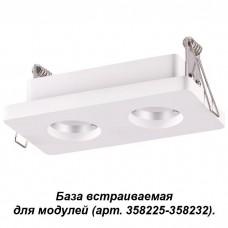 База встраиваемая для модулей с артикулами 358225-358232 Novotech OKO 358219