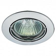 Встраиваемый светильник Novotech 369101