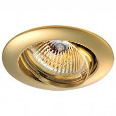 Встраиваемый светильник Novotech 369102