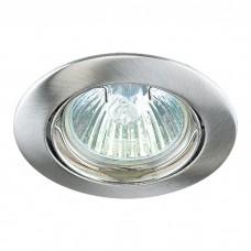 Встраиваемый светильник Novotech 369103