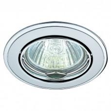 Встраиваемый светильник Novotech 369104