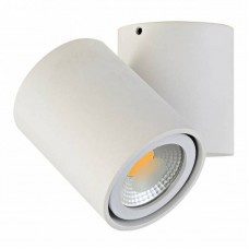 Бра Donolux A1594White/RAL9003 Roneo