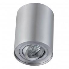 Точечный светильник Crystal lux CLT_410C_AL