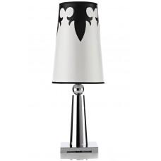 Лампа настольная DG Home Atlantic DG-TL142