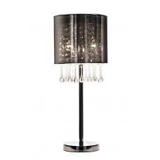 Лампа настольная DG Home Amber DG-TL40