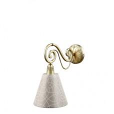 Бра Lamp4you (Classic 7) E-01-H-LMP-O-4