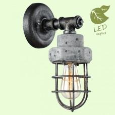 Бра Lussole COMMACK GRLSP-9103