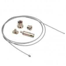Крепеж для магнитного шинопровода DesignLed(SY) SY-SSP