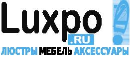 LuxPo - интернет магазин